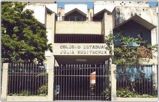 Foto de Colégio Estadual Júlia Kubitschek enviada por Apontador em 12/08/2013