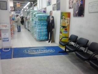 Foto de Ultrafarma enviada por Milton De Abreu Cavalcante em 24/05/2013