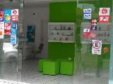 Foto de Capital Celulares Multimarcas por Eber Domingues Oliveir... em 01/02/2011